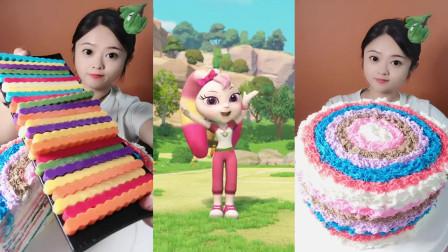 小姐姐直播吃彩色巧克力彩虹蛋糕,看着超满足