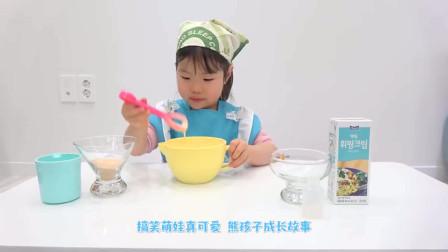 萌娃小可爱变成糕点师小达人,小家伙做蛋糕真是有模有样呀,萌娃:今天是牛奶味蛋糕!