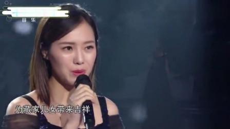 云朵挑战韩红经典《天路》这首歌谁都超越不了李娜