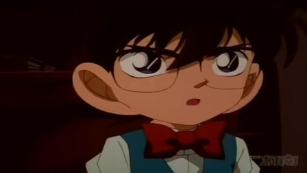 名侦探柯南:目暮警官和毛利小五郎都在四冈先生家聚集