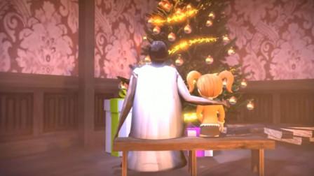 小女孩住进了恐怖奶奶家里,奶奶不仅给她送蛋糕,还送她圣诞树