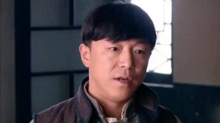 青岛往事:面对团长的询问,老实的黄渤会如何诉说呢?
