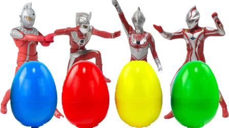 奥特曼拼装人偶玩具对战怪兽奇趣蛋玩具
