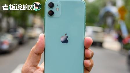 iPhone 11大卖!外媒解释:现在换机的都是当初买iPhone 6/6s的