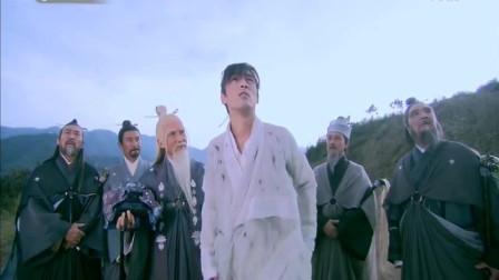 《仙剑奇侠传3》厉害!胡歌初现天人本色,帅气收服邪剑仙