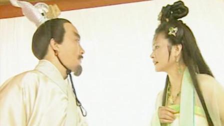 西游记后传:孙悟空变成武德星君,他的老婆丝毫没察觉!