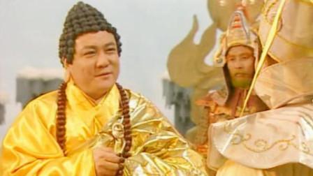 西游记后传:孙悟空谁都不服,不料这次对如来佛祖却是言听计从!