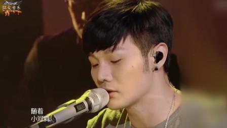 男歌手一首经典《小芳》,曾火遍大江南北,现在听依旧经典