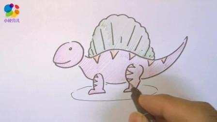 儿童简笔画,恐龙大全,背上拖着巨大的半圆形扇子的棘龙