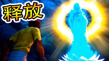 PS4西游记之大圣归来 #1 | 释放大闹天宫的齐天大圣?!