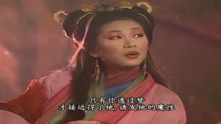 西游记中,最神秘的万妖女王终于露脸了