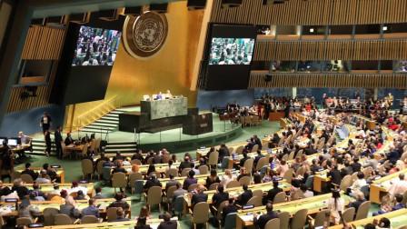 美國拖欠聯合國10億會費,投票權或將被廢除