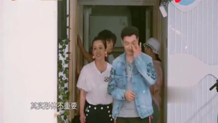 """中餐厅3:王俊凯一来就""""砸店""""?杨紫秦海璐还帮忙打掩护"""
