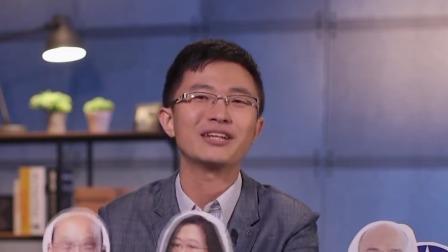 好大官威?苏贞昌台风天视讯花莲摆臭脸给谁看?