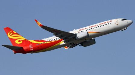 海航控股拟67亿出售天津航空48%股权