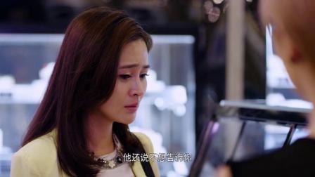 美女去买蛋糕,发现这家店竟是前夫为她开的,瞬间泪崩了!