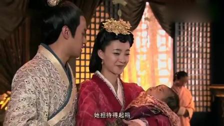美人心计:妙人刚当上皇后,便开始打压娡儿!