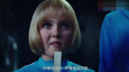 《查理和巧克力工厂》:小女孩吃了口香糖后,整个人居然变成了紫色的大球!
