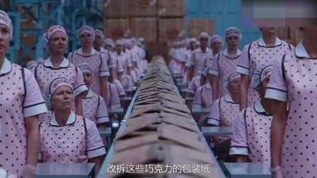 《查理和巧克力工厂》:小女孩想要巧克力奖券,父亲直接买下上万块巧克力,太壕了