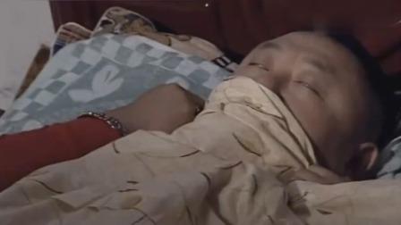 马大帅:马大帅睡觉不仅睁着眼,还狂打呼噜,范德彪都快崩溃了!