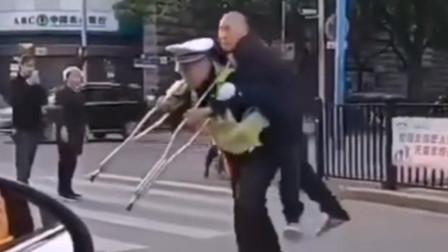 """老人手持双拐过马路 """"最帅交警""""弯腰背过街"""