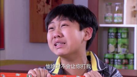 男孩不听话被暴打,气急骂妈妈屋里臭:爸爸要在,肯定不让你打我