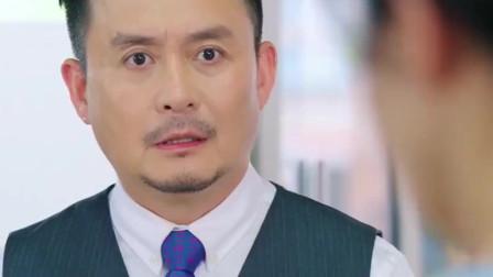 堂堂集团董事长跑去小面馆吃饭,不料一看老板娘,却是失踪的前妻!