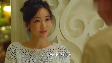 中国式关系:女子看着儿子带来的女友,忍不住嘴角上扬!