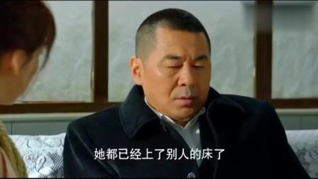 中国式关系:前妻来看前夫,前夫却冷嘲热讽,气走前妻!