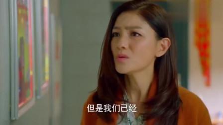 中国式关系:前妻想帮马国梁,马国梁却不领情,想帮我就别来往!