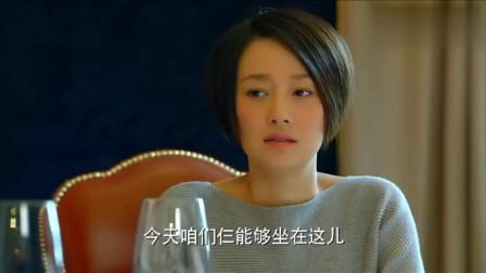 中国式关系:说到心坎里去了,听陈建斌老师说什么叫做人脉!