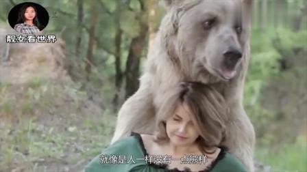 女子救下一只受伤的小棕熊,收养16年后,模样笑人