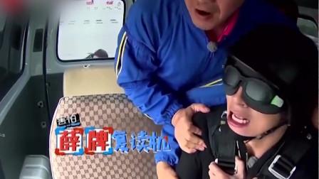 """我们的挑战,薛之谦被""""虐"""",体验高空跳伞"""