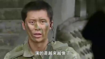 """士兵突击:许三多的名字有点奇葩,叫""""完毕""""!"""