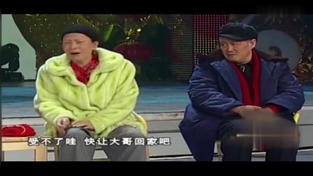 赵本山宋丹丹一个唱歌,一个演讲,都有意外效果