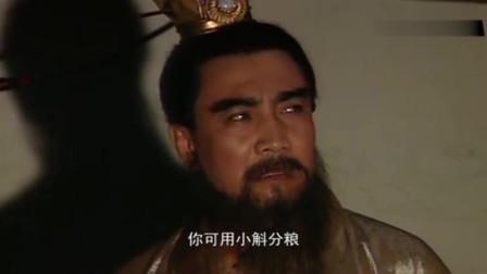 三国演义:这一段太经典,看完你就明白,为何称曹操为一代奸雄!