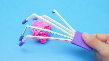 用吸管做个机械手,捡垃圾不脏手,太实用了!手工DIY制作