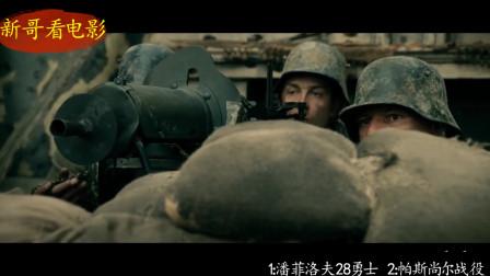 电影:这才是真实马克沁重火力压制,步兵绞肉机!