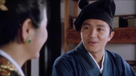 喜剧:华夫人给唐伯虎下毒,一听是一日丧命散,吓得帽子立起来了