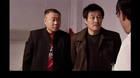 喜剧:范德彪说话太吵,病人家属要找院长,彪哥:你把他爹找来啊