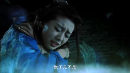 仙剑三:龙葵被关入锁妖塔,为保护自己,竟分裂出另一个人格!
