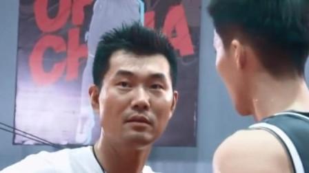 灌篮2:王少杰伤还没好,就要求上场比赛,逞能