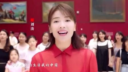 我和我的祖国:刘涛穿紧身红袍唱歌,开口心都化了,杨紫秒变迷妹!