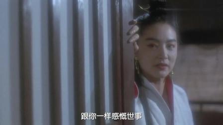 笑傲江湖2东方不败:东方不败将自己女友献给令狐冲:我要他永远记得我