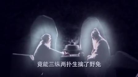 太乙真人见杨戬比哪吒厉害,便要求南极仙翁,给哪吒长出三头八臂