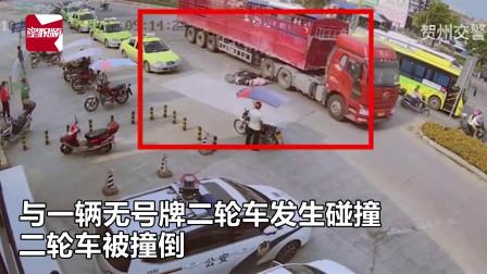 死里逃生!广西女子骑车被大货车撞翻在地,头颅距车轮仅0.01cm