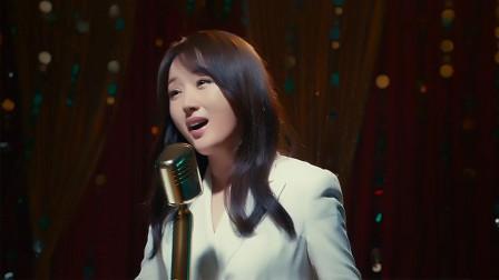"""杨钰莹时隔28年再""""触电"""",参演电影《我在春天等你》即将首播"""
