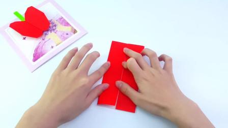 平安夜快到了,教你做一个超简单苹果折纸,送给你的小伙伴