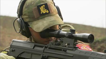 特种兵:女兵打高精狙,不料教官拿望远镜一看靶子:我勒个去