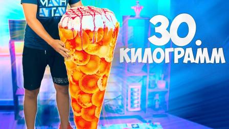 30公斤的火炬冰淇淋是什么味道?小伙亲自制作,看完太想吃了!